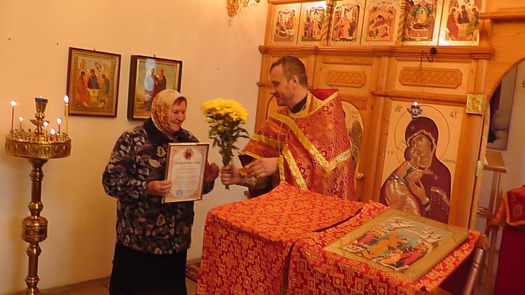 Поздравление прихожанки с 10-летием работы в храме